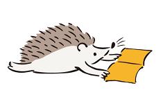 読書するハリネズミ.png